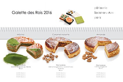 galettedesrois2016